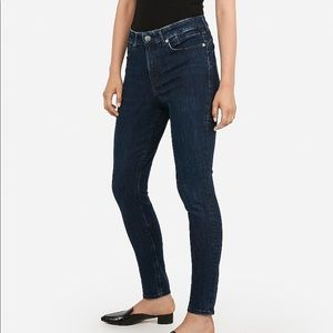 Express Denim Perfect High Rise Legging Jean